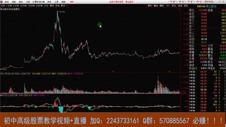 股票技术分析之EXPMA和KDJ技术指标结合使用选黑马股的..5