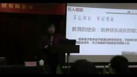 """【广西恒全教育】努力争当""""明""""师(李晓翎老师)"""