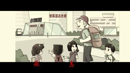 张志伟插画作品