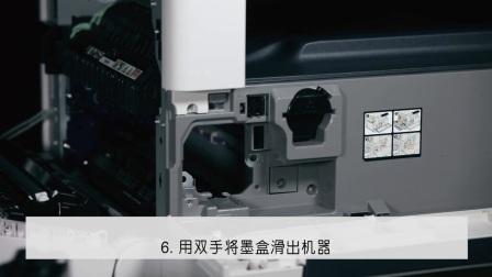 【富士施乐中国】 如何更换感光鼓 - DocuCentre SC2110