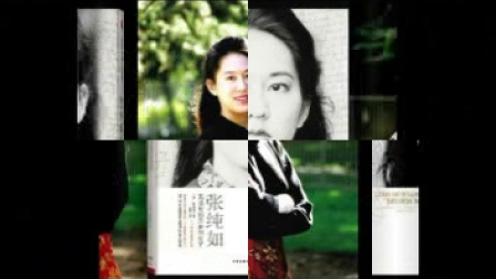 若不是张纯如,国际上或至今不知南京大屠杀,她却在36岁饮弹自尽