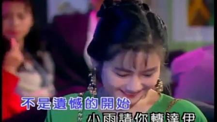 林玉英-小雨(钢琴酒吧)