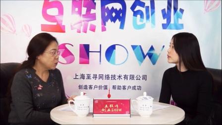 "中国养殖网商城刘宏愿""互联网创业SHOW"""