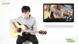 《1分钟吉他教学》43.勾弦技巧《命中注定》