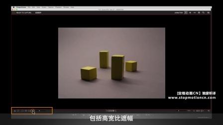 【中字】【DF4官方】101- Animation Overview动画概述