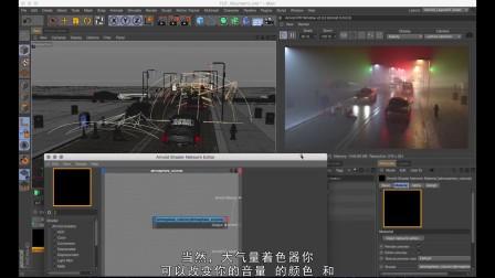 C4D Arnold渲染器模拟夜晚场景教程(机器翻译)