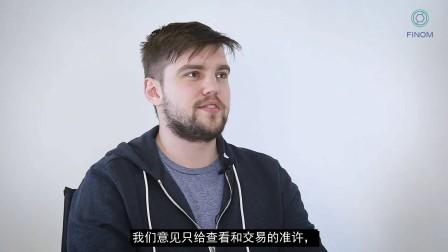 Kirill Yashuk回答关于TabTrader的问题