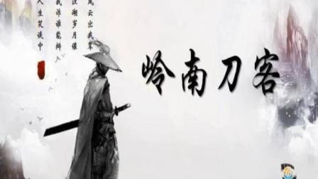 香港知名动作导演郭振峰加盟院线电影《岭南刀客》