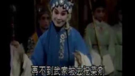 晋剧《算粮登殿》选段 11  山西晋剧全本戏 谢涛 闫凤琴