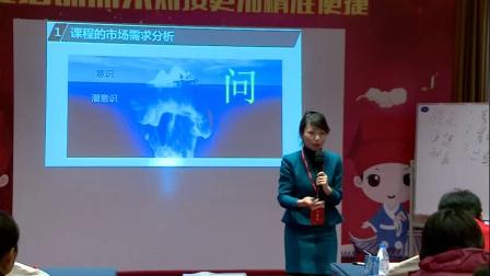 尹淑琼老师 保险销售/理财产品销售 洪老师(助理)13641493009