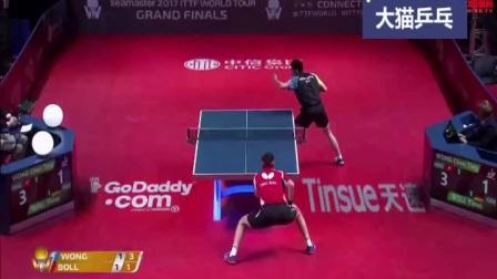 姜还是老的辣-2017总决赛黄镇廷vs波尔