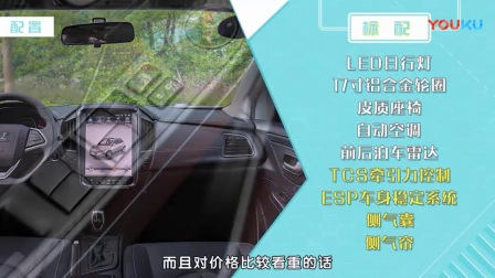 购车我帮你之纳智捷U5 SUV 顶配最值得推荐ao75