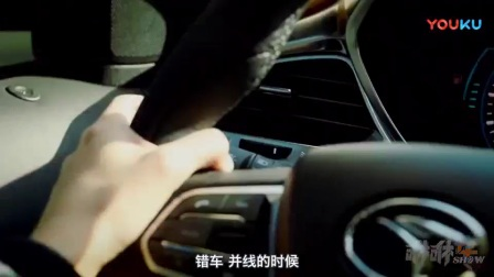 试驾东南DX7 任何年龄段都能驾驭的车hk05