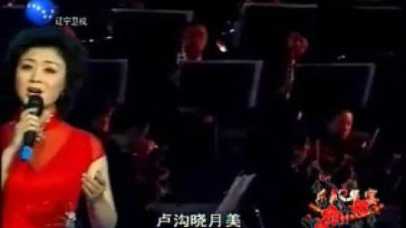京剧《梦北京》唱段  京剧大全 名家名段欣赏 李胜素