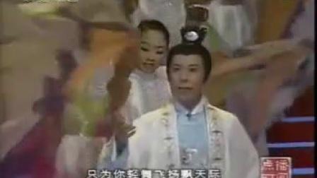 京剧《梨花颂》选段  京剧大全 名家名段欣赏 于魁智 李胜素