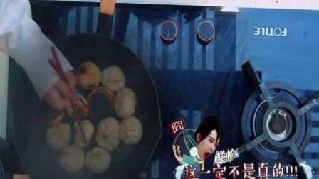 杨紫把盒装牛奶丢高压锅里煮,被批没生活常识:牛奶可以这么热?