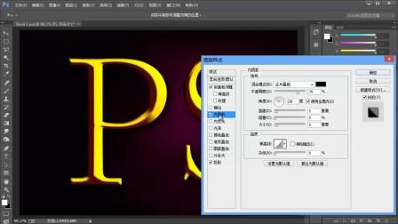 平面设计培训课程 ps素材库 ps字体安装