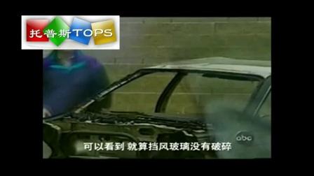原厂汽车前挡玻璃的重要性-tops托普斯
