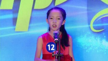 全国朗诵大赛作品全国朗诵比赛视频全国中小学课文朗诵大赛赵天娇