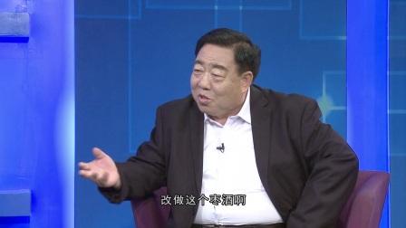 信用中国  10.12  甄进表  一改
