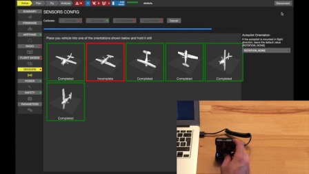 PX4 自驾仪传感器校准设置教程 QGroundControl