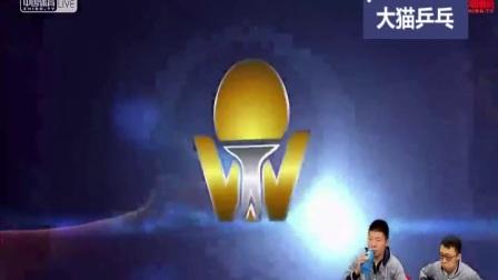 捍卫荣誉-2017总决赛决赛陈梦朱雨玲vs早田希娜伊藤美诚