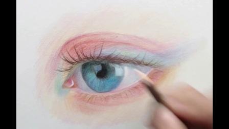 彩妆眼睛4(完)彩铅画教程