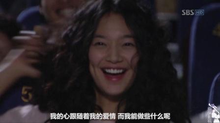 《我的女友是九尾狐》原创高清MV 致纯美爱笑的申敏儿