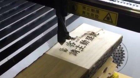 切割木头打标二氧化碳激光打标机
