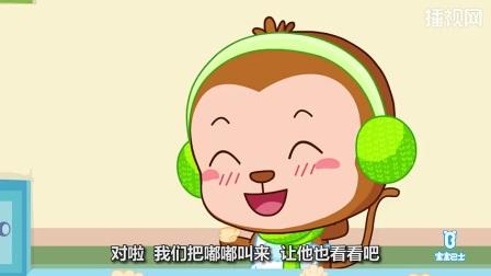 中国传统节日大全 冬至的由来 冬至是什么意思 儿童睡前故事