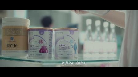 《不食人间烟火的孩子》-(深圳市妇幼保健院)