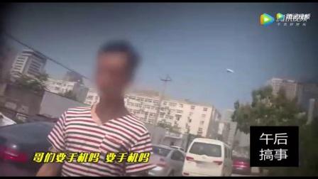 三个小伙贩卖偷盗手机被抓,唉声苦求