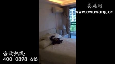 海南时代花苑样板间视频展示-易屋网房产团购平台