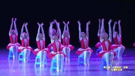 最新幼儿舞蹈视频明天我要上学了第八届小荷风采舞蹈大赛获奖舞蹈