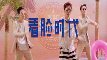 刘维新歌《漂亮》预告