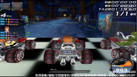 QQ飞车:车王无念超级排位赛和边境实战,视觉的享受