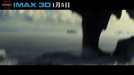 全长预告【IMAX3D Star Wars The Last Jedi】