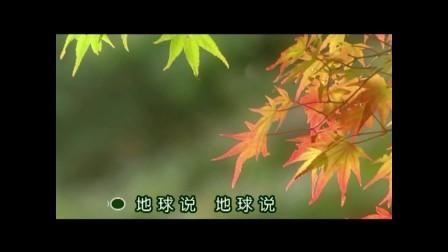 张开军洞箫 学府小学创国际生态学校主题歌《约定》