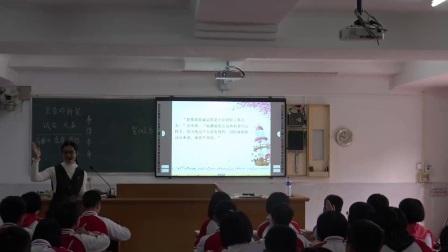 马水中学岑彩燕七年级语文《皇帝的新装》