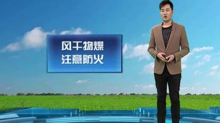 20171218广东卫视天气预报