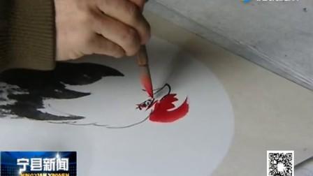 陕西书画家贾国杰