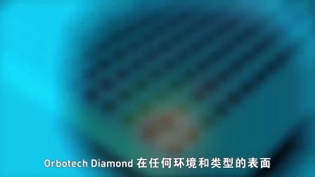 Orbotech Diamond DI System 最佳成像系统