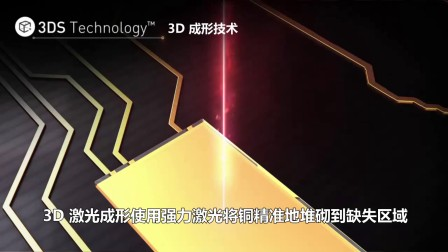 Orbotech Precise 800 自动光学成形系统