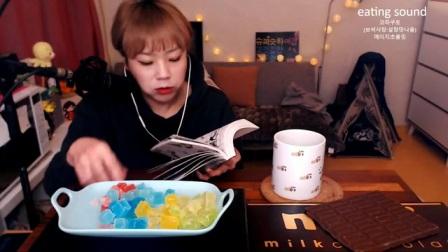 韩国吃播-挑食的新姐-Eating sound-20171218【琥珀糖、明治巧克力、彩椒】