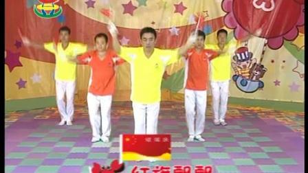 东城西街刘老师2015最新幼儿园体操幼儿体操音乐06