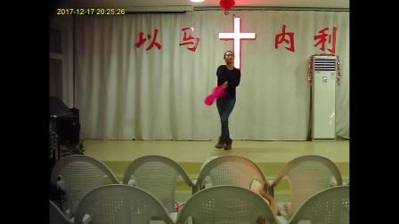 孙老师舞蹈 排练
