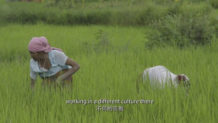 Trailer of Nike Peoples and Yuewen Sun's Fieldwork in Nepal