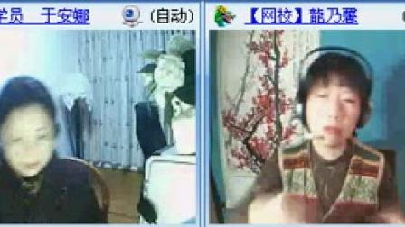 龙乃馨义务网络梅派教学【穆桂英挂帅】045