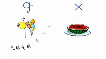 宁波市小学语文微课视频《巧用儿歌 趣学拼音》