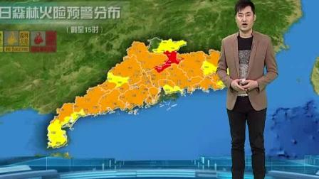 20171219广东卫视天气预报